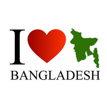 I love Bangladesh with map  von Shawlin Mohd