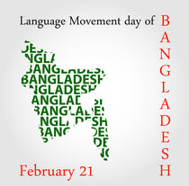 Language Movement day of Bangladesh on February 21 von Shawlin Mohd