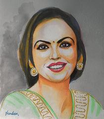 Infectious Smile von Nandan Nagwekar