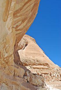 Sinai175