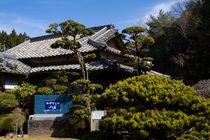 Japanese House von tfotodesign