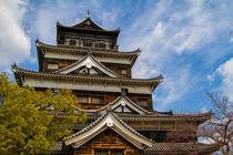 Japanese Castle von tfotodesign