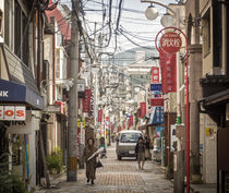 Alley in Nagasaki von Erik Mugira
