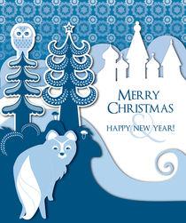 Christmas Fox  by Nadine Konrad