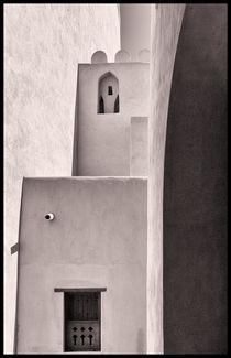 Festung Nizwa (Oman) by ysanne