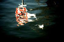 Verschwommen von Bastian  Kienitz