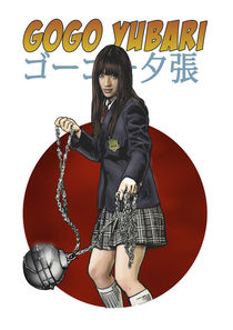 Kill Bill - Gogo Yubari by Dan Avenell