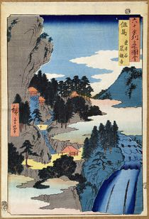 Mountain landscape, from the series 'Views of the 60-Odd Provinces' by Ando or Utagawa Hiroshige