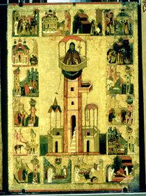 St. Simeon, 16th century von Russian School