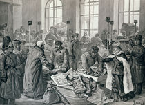 Custom House Officers Examining Passengers' Luggage from Germany von English School