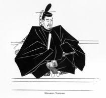 Portrait of Minamoto Yoritomo von Japanese School