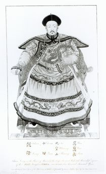 Portrait of Tsien-Loeng, Emperor of the Middle Kingdom by English School