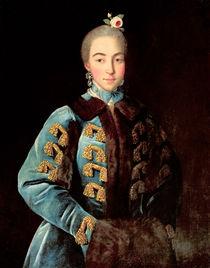 Portrait of Countess Anna Sheremetyeva by Ivan Petrovich Argunov