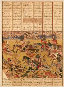 The Charge of the Cavaliers of Faramouz by Persian School