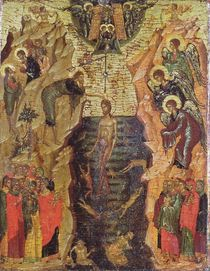 Baptism of Christ, from Sandzak by Yugoslavian School