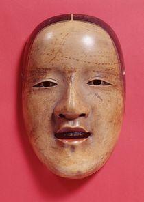 No theatre mask von Japanese School