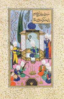 Ms B-284 Fol.33b The Court of the Sultan by Islamic School