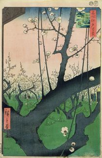 Branch of a Flowering Plum Tree by Ando or Utagawa Hiroshige