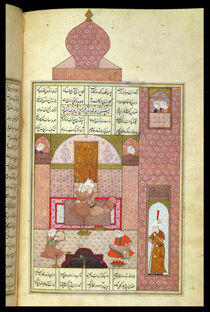 Ms D-212 fol.221b Bahram Visits the Princess of Rum by Persian School