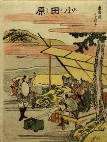 Hokusai, Odawara Station by AKG  Images