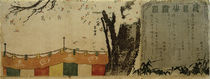 Hokusai, Cherry trees on Asuka Hill by AKG  Images