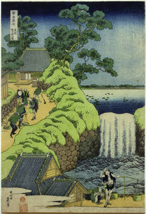 Hokusai, Aoigaoka Waterfall in the Eastern Capital by AKG  Images