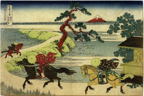 Hokusai, The village of Sekiya on the River Sumida by AKG  Images