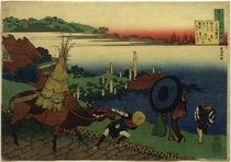 Hokusai, Imperial Prince Motoyoshi by AKG  Images