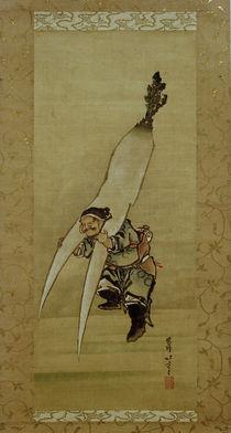 Erntegott Daikoku mit Riesenrettich / Hängerolle von Hokusai von AKG  Images