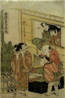 Hokusai, Kinderspiele zu den fünf Jahresfesten, 1787–1801 by AKG  Images