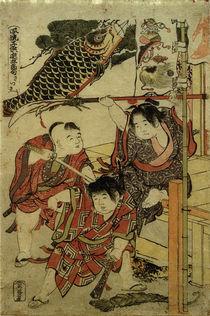 Hokusai, Der Fünfte Monat, Farbholzschnitt, 1787–1801 by AKG  Images