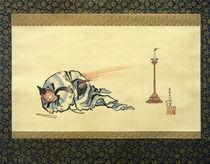 Hokusai, Der Furz / Hängerolle von AKG  Images