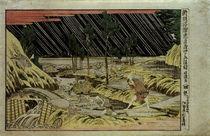 Hokusai, Perspektivbild aus dem Chushingura / Farbholzschnitt by AKG  Images