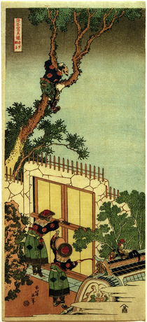 Hokusai, Sei Shônagon / Farbholzschnitt 1833–35 von AKG  Images