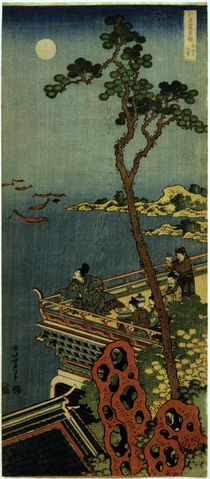 Abe no Nakamaro betrachtet den Mond / Hokusai by AKG  Images