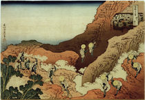 Hokusai, Halle Sazaidô des Tempels Gohyaku-Rakanji von AKG  Images