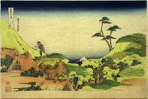 Hokusai, Shimomeguro / Farbholzschnitt 1831 by AKG  Images