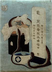 Hokusai, Der unerbittliche Tod / Farbholzschnitt 1831–1832 by AKG  Images