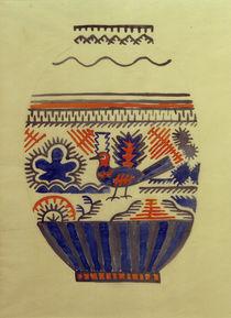 August Macke, Vase mit Vogel I, 1912 von AKG  Images