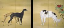 Hashimoto Kansetsu, Europäische Hunde by AKG  Images