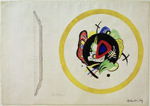 Design for a Fruit Dish / W. Kandinsky / Watercolour c.1920 by AKG  Images
