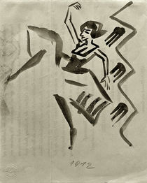 August Macke, Balleteuse by AKG  Images