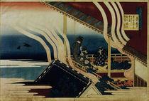 K.Hokusai, Das Gedicht von Fujiwara by AKG  Images