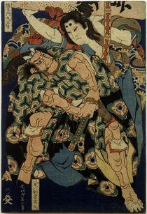 Hokusai, Masashige besiegt Yao no Bettô / Farbholzschnitt von AKG  Images