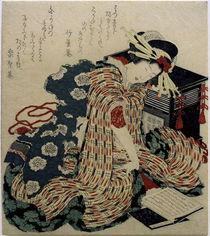 Hokusai, Frau liest das Kopfkissenbuch / Farbholzschn. 1822 by AKG  Images