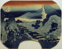 Hokusai, Der Berg Haruna / Fächerbild 1830–1844 von AKG  Images