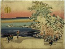 Hokusai, Küste Sodegaura / Fächerbild 1830–1844 von AKG  Images