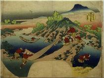 Hokusai, Fluss Minobu / Fächerbild 1830–1844 by AKG  Images