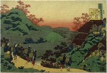 Hokusai, Gedicht von Sarumaru Dayu / Farbholzschn. um 1835 by AKG  Images