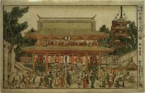 Tor Hozomon am Kinryuzan-Tempel von Asakusa, Tokio / Hokusai by AKG  Images